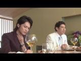 Ты прекрасен (Япония) -  2 серия / Озвучка